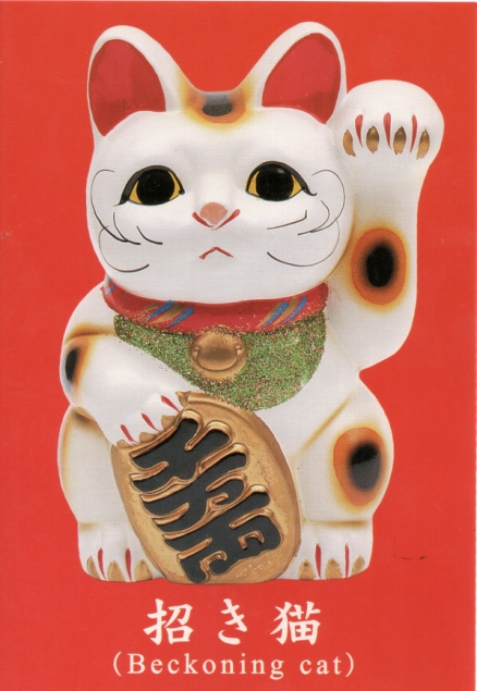 beckoning-cat from Momoko
