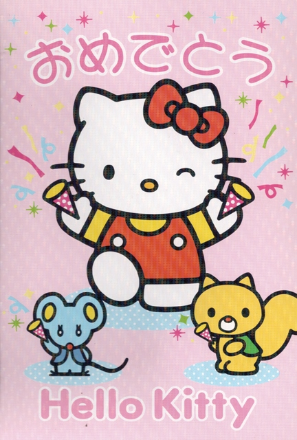 Hello Kitty, from Yuka