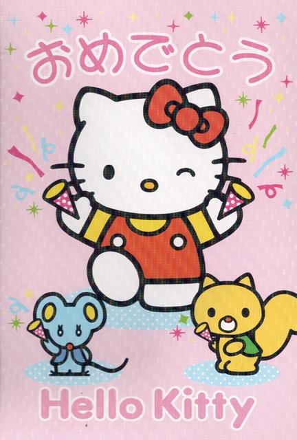 Hello Kitty, from Yuka