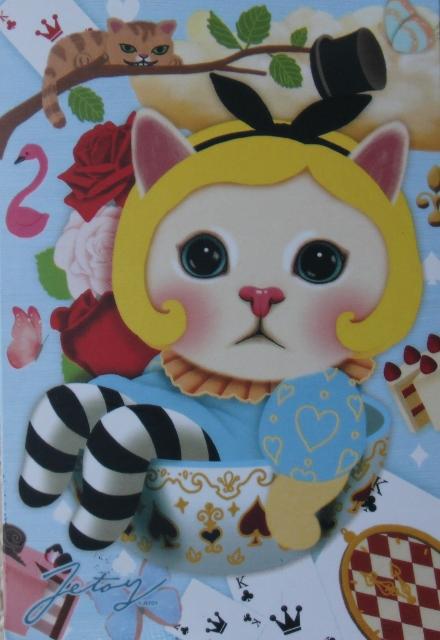 nellys-birthday-from-karine-canada-fb