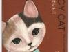 lancy-cat-2