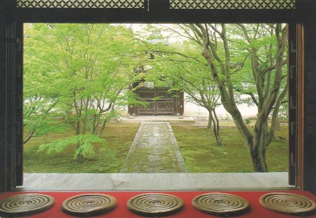 temple-myokakuji-kyoto-from-nobue-japan