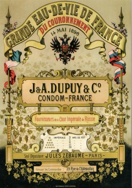 Publicité ancienne, 1896