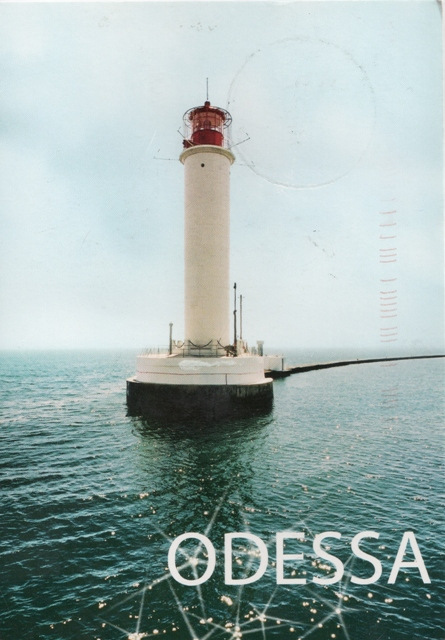 093, odessa-lighthouse from Pyatachok