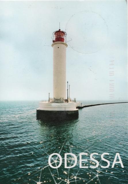 093, odessa-lighthouse from Pyatachok