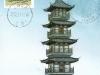 maota-pagoda-lighthouse