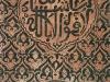 bab-el-guissa-fontain-from-karen-maroc