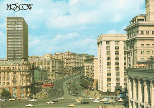 moscow-1993-picture-1
