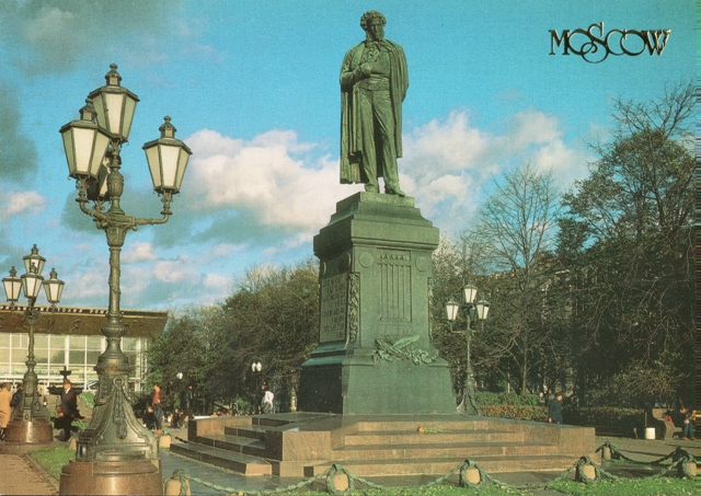 moscow-1993-picture-2