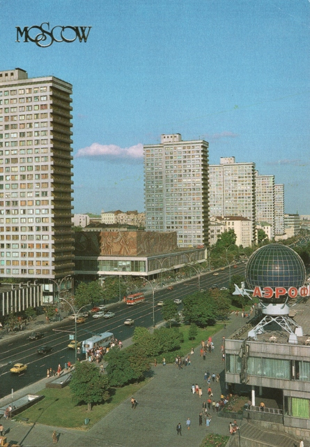 moscow-1993-picture-3