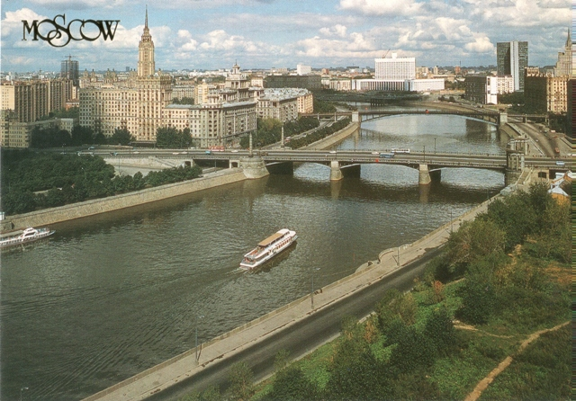 moscow-1993-picture-4