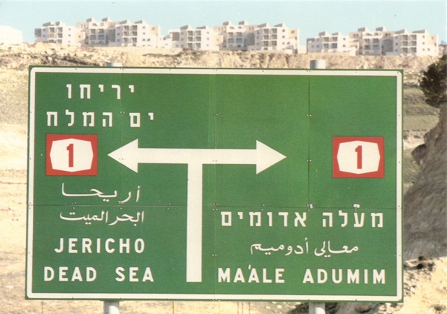 road-sign-from-debora-israel
