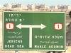road-sign-from-debora-israel