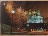 07-from Eirhnh - Kiev