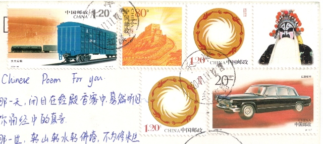 cn-474860-stamps