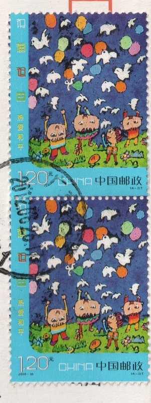 cn-638721-stamp