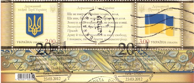 from-kiev-postcrossers