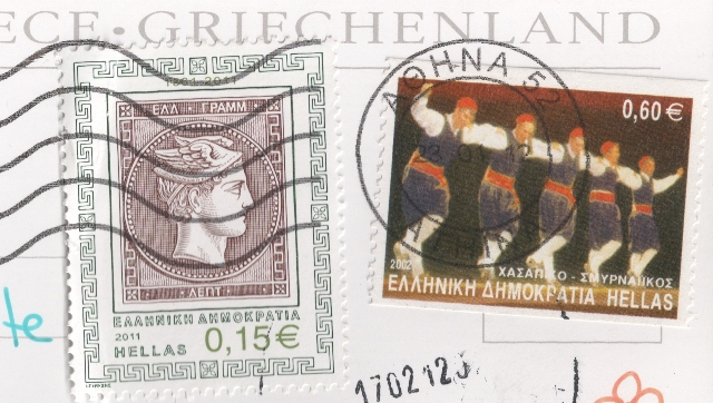 greek-stamps-sofia-art
