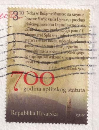 hr-33760-stamp