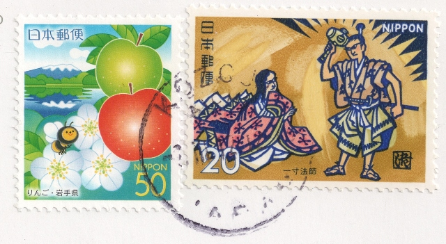 jp-242241-stamps