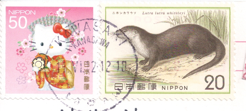 jp-279621-stamps