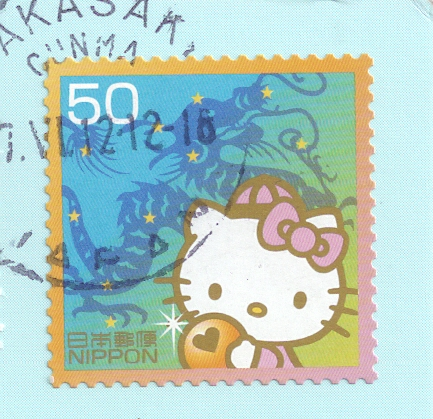 jp-285365-kitty-stamp