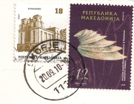 macedonian-stamps