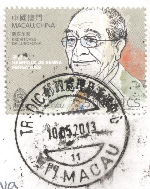 mo-11480-stamp