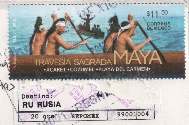 mx-19732-stamp