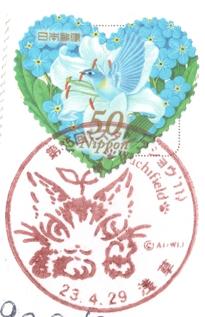 postmark1
