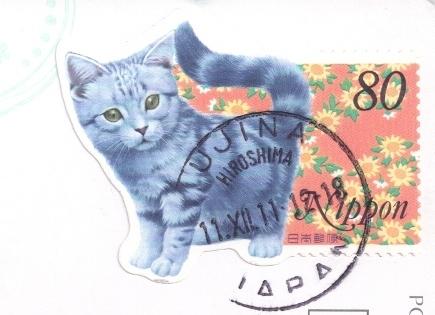 sachiko1-cat-stamp