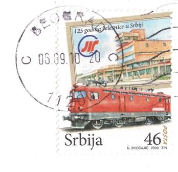 serb-stamp_