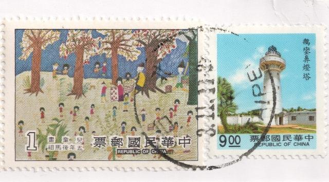 taiwanese-stamp