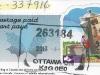 ca-337916-stamp
