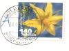 ch-138255-stamp