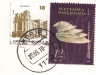macedonian-stamps