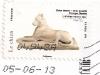 rr-francophone-gr-surprise-juin-bis-mayerling-chien-stamp