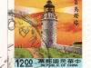 tw-694002-stamp