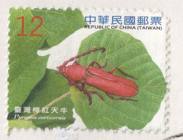 tw-637355-stamp