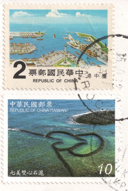 tw-691527-stamps