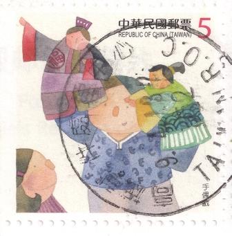 tw-868659-stamp-2