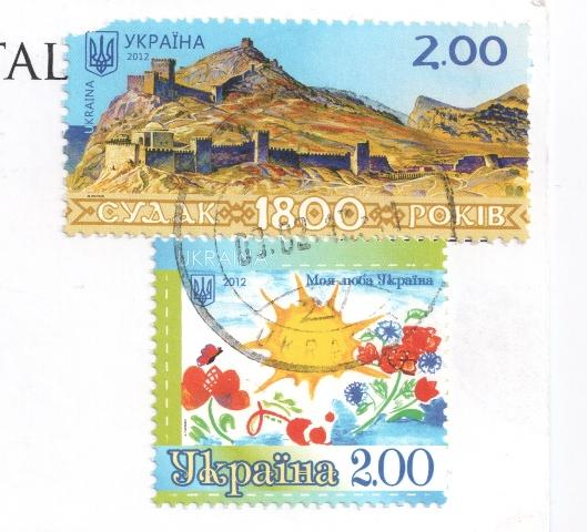 ua-495224-stamps