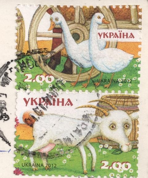 ua-560254-stamps