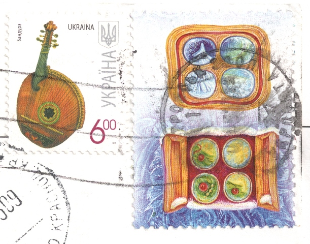 ua-600217-stamps