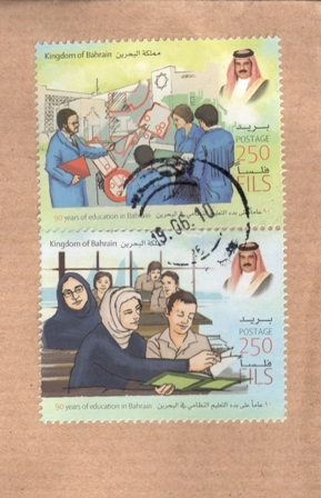 bahrain-stamps