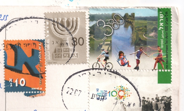 israel-stamps-acre
