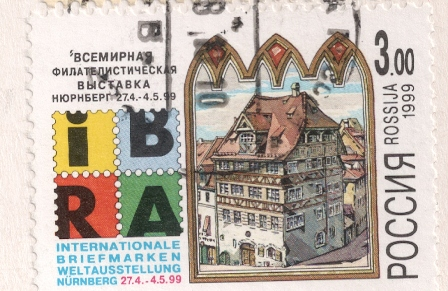 russian-stamp-of-1999