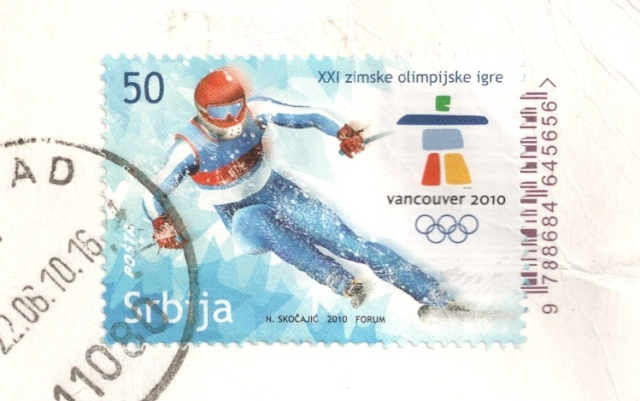 serbian-stamps_1