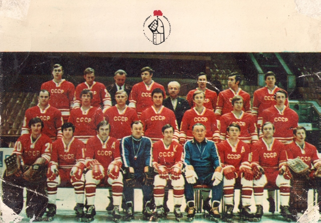 Soviet hockey. Team