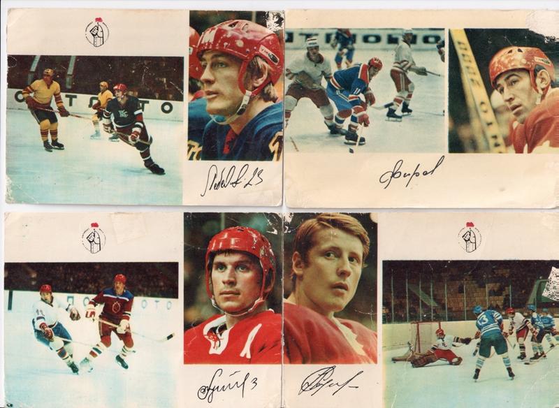 9-12. Soviet hockey 1973